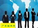 广东自考行政管理学(本科段)考试计划